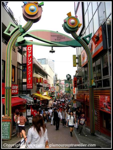 Japan Summer 2005 057