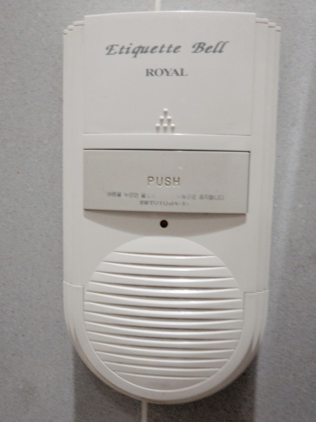 P4037779